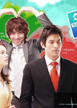 image of drama Super Rookie (2005) [KDRAMA]